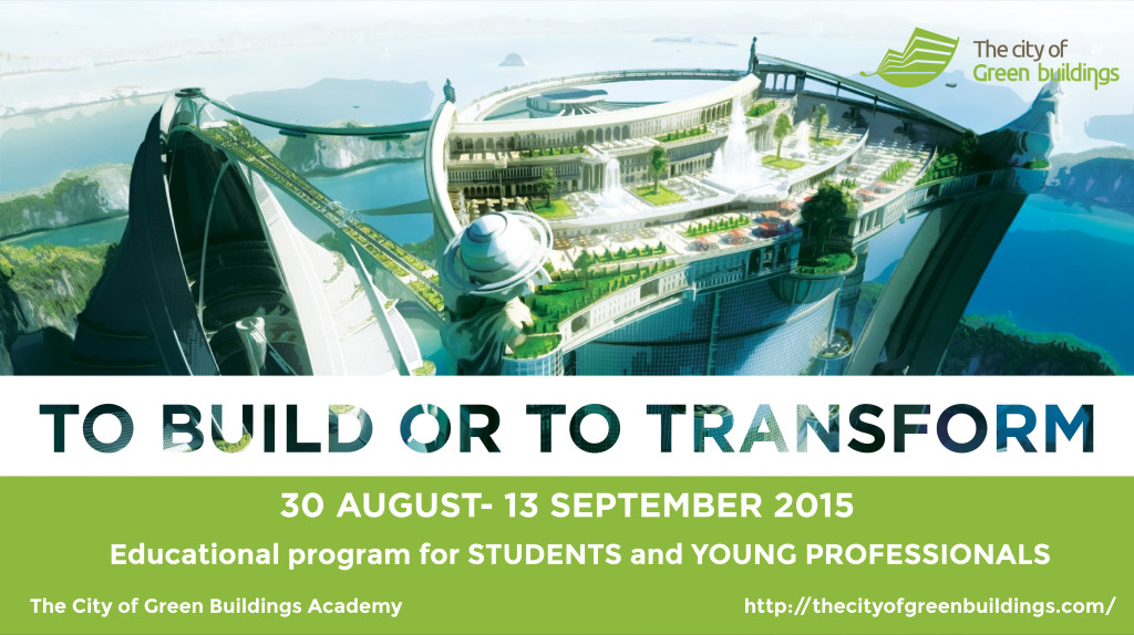The City of Green Buildings – Autumn school
